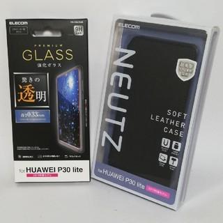 HUAWEI P30 lite HWV33 ケース ガラスフィルム セット