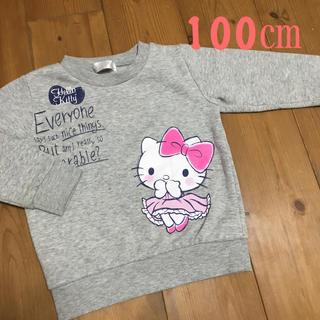 ハローキティ - キティ トレーナー