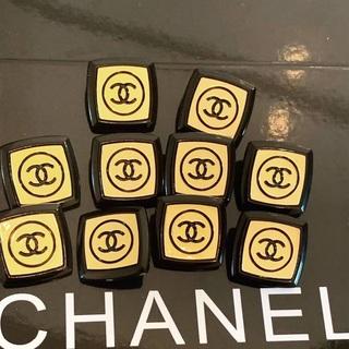 CHANEL - chanel ボタン