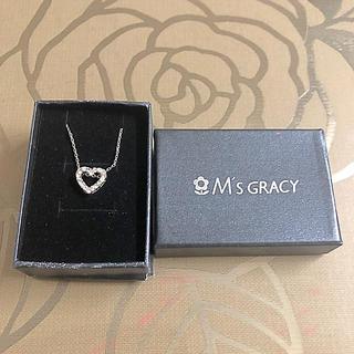 エムズグレイシー(M'S GRACY)の《新品•未使用》M'S Gracy ハートネックレス(ネックレス)