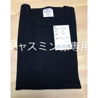アヴィレックス(AVIREX)のAVIREX アビレックス クルーネックTシャツ 半袖 ブラック Mサイズ(Tシャツ/カットソー(半袖/袖なし))