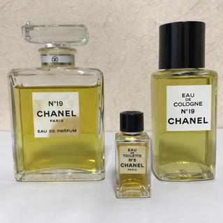 CHANEL - シャネル 香水 まとめ売り 3個セット