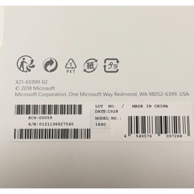 Microsoft(マイクロソフト)のSurface Go Signature タイプ カバー バーガンディ スマホ/家電/カメラのPC/タブレット(PC周辺機器)の商品写真