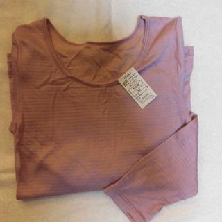 アツギ(Atsugi)のアツギ レディース インナー 匠の極 8分袖 M パープルプラム(アンダーシャツ/防寒インナー)
