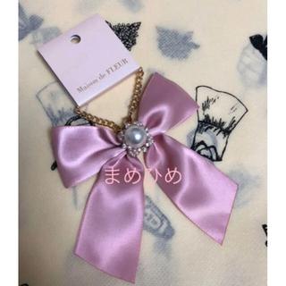 メゾンドフルール(Maison de FLEUR)の新品レア♡6thアニバーサリーチャーム♡ピンク♡メゾンドフルール(チャーム)