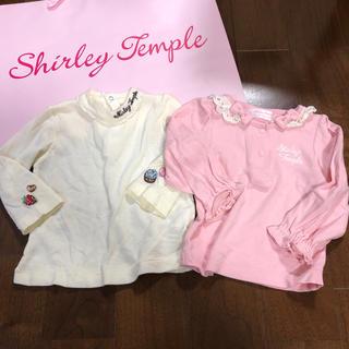 Shirley Temple - 2.シャーリーテンプル shirley temple インナー2点