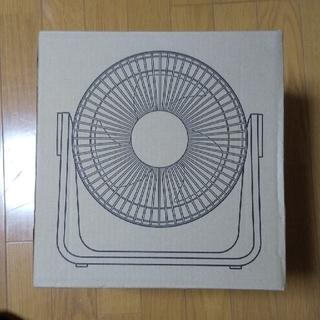 ムジルシリョウヒン(MUJI (無印良品))のサーキュレーター(低騒音ファン)ホワイト(サーキュレーター)