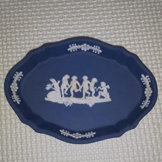 ウェッジウッド(WEDGWOOD)の飾り皿(置物)