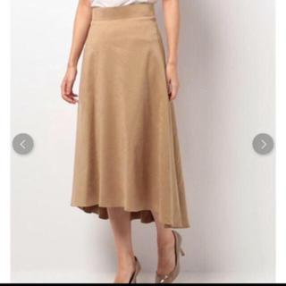 ユナイテッドアローズ(UNITED ARROWS)のアルアバイル スカート(ひざ丈スカート)