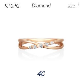 ヨンドシー(4℃)の【1号サイズ】4℃  K10PG ダイヤモンド ピンキーリング(リング(指輪))
