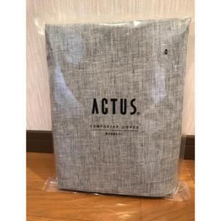 アクタス(ACTUS)の掛け布団カバー(シーツ/カバー)