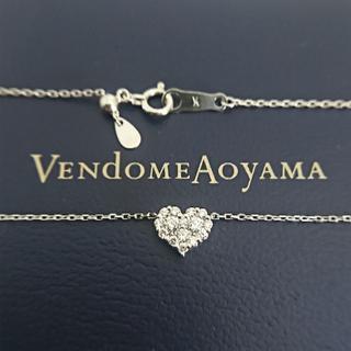 Vendome Aoyama - VENDOME AOYAMA❤️上質ダイヤモンドのハートネックレス❤️キラキラ✨