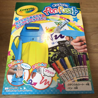 サンスター(SUNSTAR)のポンプッシュ☆2555円!!(その他)