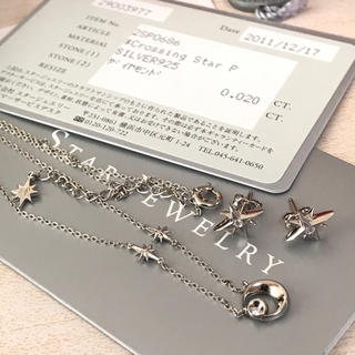 スタージュエリー(STAR JEWELRY)の未使用 スタージュエリー 2011年 クリスマス限定 925 ネックレス ピアス(ネックレス)