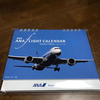 エーエヌエー(ゼンニッポンクウユ)(ANA(全日本空輸))のANA カレンダー (カレンダー/スケジュール)