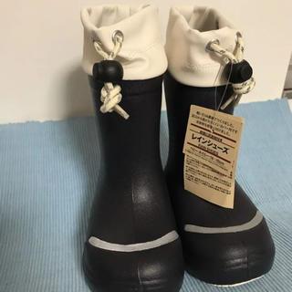 MUJI (無印良品) - 無印良品 長靴