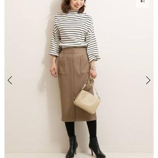 Noble - 新品♪NOBLE  T/Wダブルクロスフープジップタイトスカート