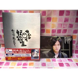 ジャニーズウエスト(ジャニーズWEST)のサムライ転校生~我ガ道ハ武士道ナリ~DVD-BOX DVD(TVドラマ)