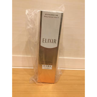 エリクシール(ELIXIR)の新品未開封エリクシールしっとりタイプ(化粧水 / ローション)