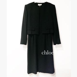 クロエ(Chloe)のchloe ブラックフォーマルワンピース スーツ(礼服/喪服)