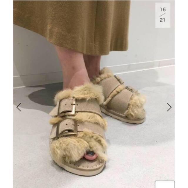 L'Appartement DEUXIEME CLASSE(アパルトモンドゥーズィエムクラス)の【CAMINANDO/カミナンド】FUR SANDAL 38 ベージュ未開封新品 レディースの靴/シューズ(サンダル)の商品写真