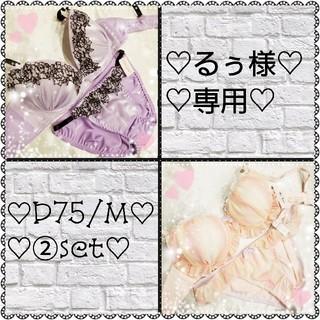 ♡ブラ&ショーツset♡D75/M♡ピンク系♡(ブラ&ショーツセット)