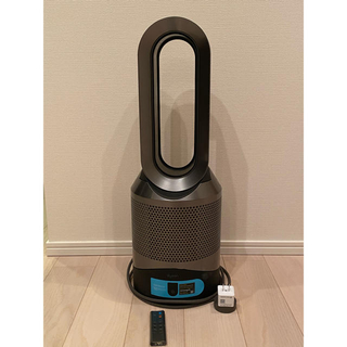 Dyson - Dyson Pure hot +cool link HP02 海外対応♪