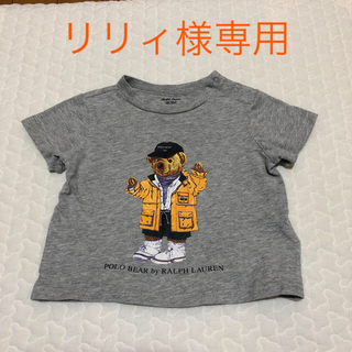 Ralph Lauren - ポロベアーTシャツ