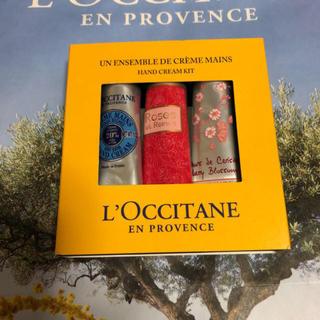 L'OCCITANE - ロクシタンハンドクリーム30ml