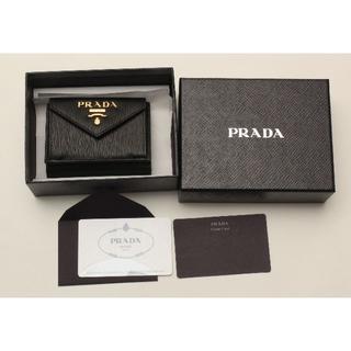 PRADA - 新品 本物 PRADA プラダ 三つ折り 財布  スモール
