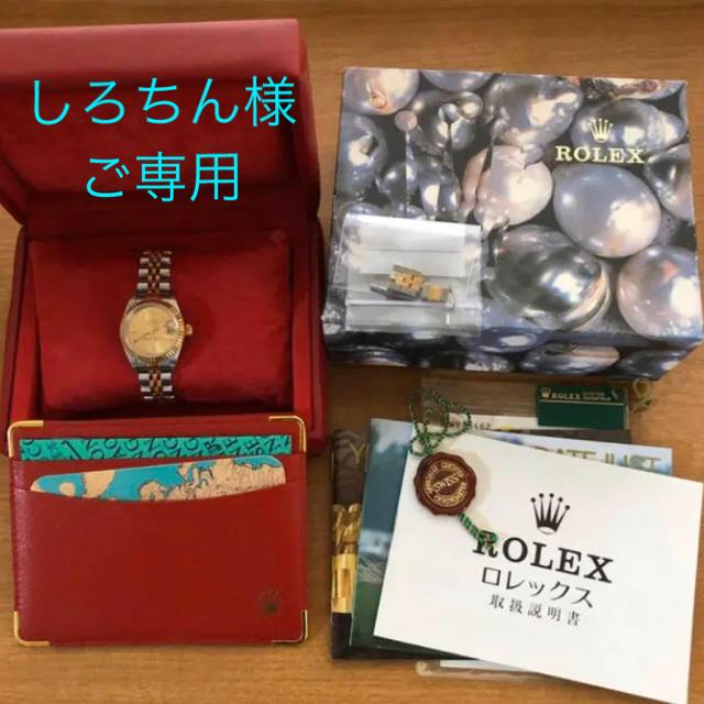 ピアジェポロ s 、 ROLEX - ロレックス☆デイトジャスト69173の通販 by 勝利の女神