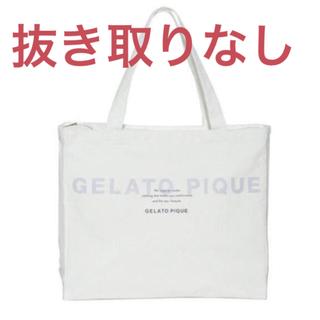 gelato pique - 抜き取りなし‼️ジェラピケ プレミアム福袋
