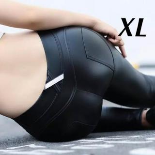 新品 フェイクレザーヒップアップレギンスパンツ◇XL(レギンス/スパッツ)