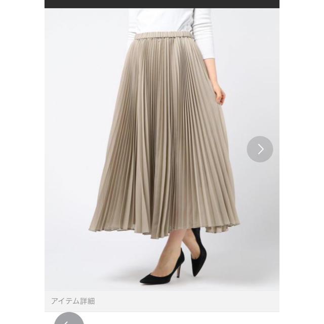 green label relaxing(グリーンレーベルリラクシング)の最終値下 グリーンレーベル ロングプリーツスカート レディースのスカート(ロングスカート)の商品写真