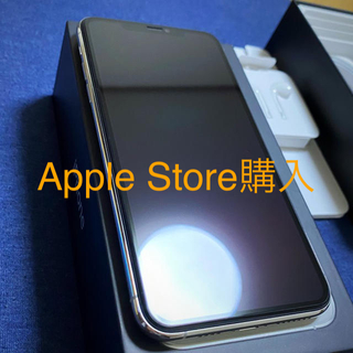 iPhone - iphone 11 pro max 64GB SIMフリー