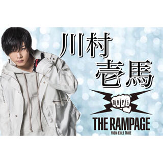 THE RAMPAGE - 川村壱馬 ネームボード THE RAMPAGE