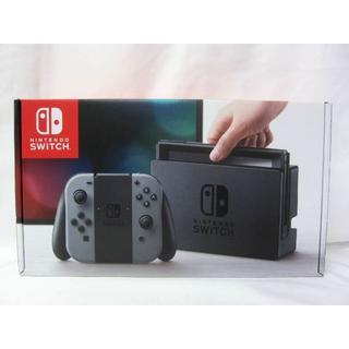 任天堂 - 即発送 新品未開封 Nintendo switch グレー