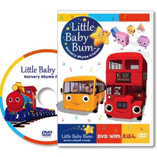 Little Baby Bum DVD With えほん 英語 絵本