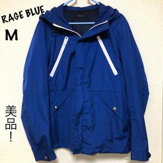 レイジブルー(RAGEBLUE)の美品!RAGE BLUE  マウンテンパーカー ブルー フード付き(マウンテンパーカー)