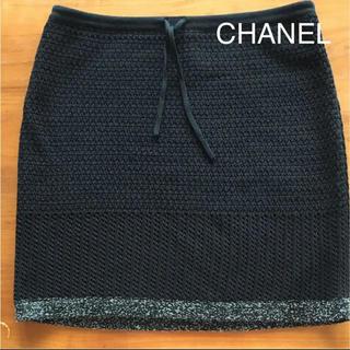 シャネル(CHANEL)のシャネル✨ニットスカート(ミニスカート)