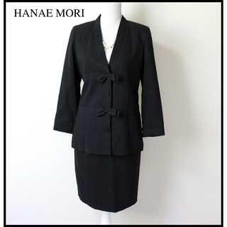 ハナエモリ(HANAE MORI)のハナエモリ★リボンモチーフ スカートスーツ セットアップ 黒 38(M) (スーツ)