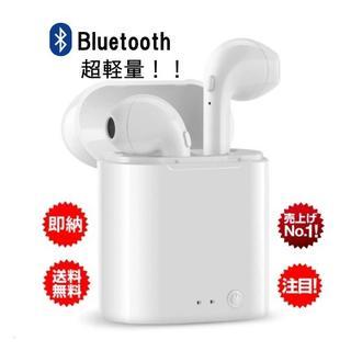ワイヤレスイヤホン Bluetooth  ブルートゥースイヤホン iPhone