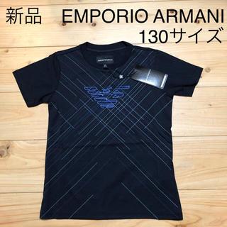 エンポリオアルマーニ(Emporio Armani)の新品 エンポリオアルマーニ  キッズ Tシャツ ロゴ入り 130サイズ (Tシャツ/カットソー)