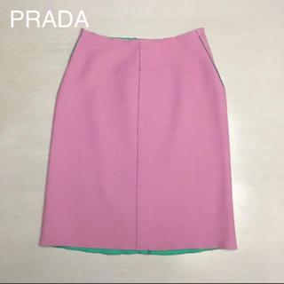 プラダ(PRADA)のPRADA ヴァージンウール スカート(ひざ丈スカート)