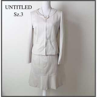 アンタイトル(UNTITLED)のアンタイトル★スカートスーツ ノーカラージャケット スカート ベージュ 3(L)(スーツ)