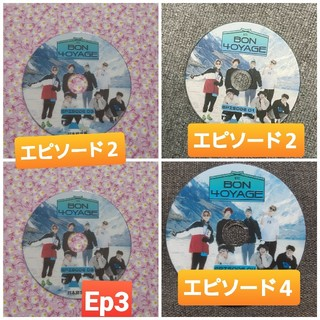 防弾少年団(BTS) - BTS ボンボヤージュSEASON4 EP1~4