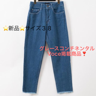 グレースコンチネンタル(GRACE CONTINENTAL)の新品 定価24200円 グレースコンチネンタル   ジーンズ サイズ38 (デニム/ジーンズ)