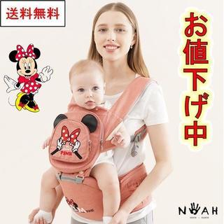 Disney - ②★ディズニーのヒップシート★ミッキー ミニー 抱っこ紐ベビーキャリアだっこひも