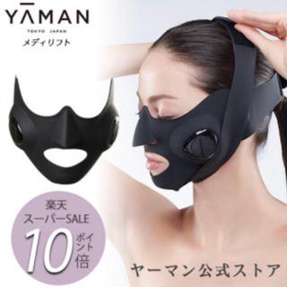ヤーマン(YA-MAN)のYAMAN メディリフト(フェイスケア/美顔器)