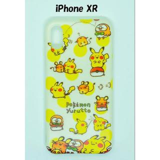 ポケモン(ポケモン)のゆるっとピカチュウ  スマホケース iphone(iPhoneケース)